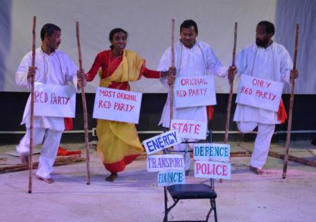 Jana Sanskriti bei einer Aufführung von Where We Stand